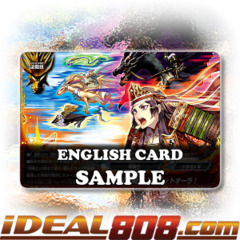 Dragon Cavalry Arts, Spirit Aura! [X-BT01A-CP01/0070EN C] English