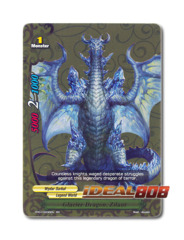 Glacier Dragon, Zilant [PP01/0030EN RR] English Golden Double Rare