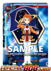 Hero World (FLAG) [Version A] [S-UB01/S003EN SP (Hot Stamp)] English