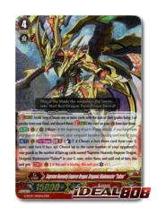 Supreme Heavenly Emperor Dragon, Dragonic Blademaster