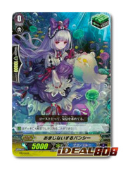 [PR/0426] おまじないするバンシー (Good Luck Charm Banshee) Japanese FOIL