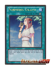 Forbidden Chalice - PGLD-EN047 - Gold Rare - Unlimited Edition