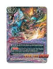 Life Dwells in the Flames of Hades Too - BT05/0082 - U