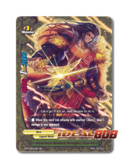 Panther Robed Knight, Tariel [PP01/0031EN RR] English Golden Double Rare