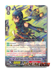 Stealth Rogue of the Wintry Wind, Kamojigusa - G-TCB01/028EN - R