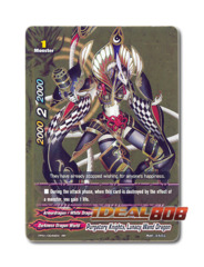 Purgatory Knights, Lunacy Wand Dragon [PP01/0040EN RR] English Golden Double Rare
