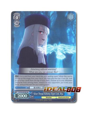 Silver Thread Alchemy Elgen Lied, Illya [FS/S34-E078S SR] English Special Rare