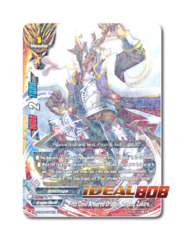 Fifth Omni Armored Dragon, Leaping Zakuro [H-BT03/0126EN Secret] English