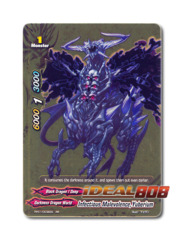 Infectious Malevolence, Yuberium [PP01/0036EN RR] English Golden Double Rare