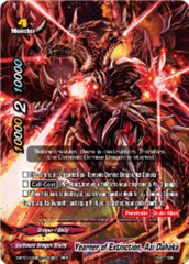 Yearner of Extinction, Azi Dahaka [D-BT01A-SS01/0002EN RRR (FOIL)] English