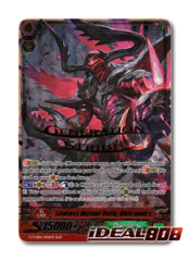 Lawless Mutant Deity, Obtirandus - G-TCB02/002EN - SGR (Hot Stamp Foil)