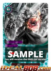 Deep Blaze Singularity [S-BT03/0058EN C (FOIL)] English