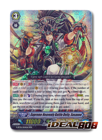 Meshda G-BT01//102EN C Pack Fresh Mint Cardfight Vanguard  x 4 Steam Battler