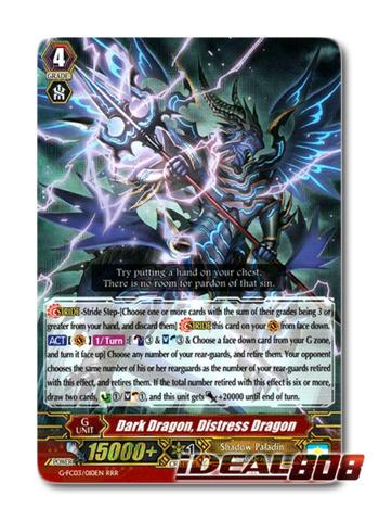 Dark Dragon, Distress Dragon - G-FC03/010 - RRR