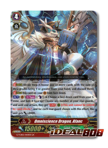 Omniscience Dragon, Afanc - G-TCB02/003EN - GR