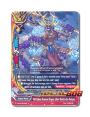 Fifth Omni Armored Dragon, Giant Battle Axe Dokujun [H-BT03/0079EN C] English Foil