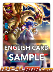 Golden Dragoner, Jackknife [S-BT01/S004EN SP (FOIL)] English