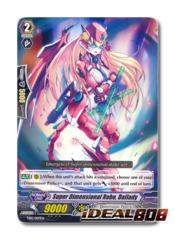 Super Dimensional Robo, Dailady - TD12/007EN - TD