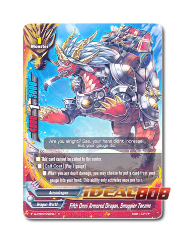Fifth Omni Armored Dragon, Smuggler Torame [H-BT03/0082EN C] English Foil