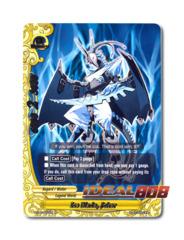 Ice Blade, Joker - BT04/0031EN (R) Rare