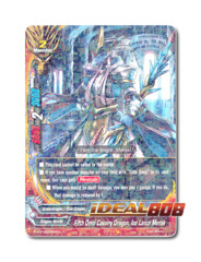 Fifth Omni Cavalry Dragon, Ice Lance Merak [H-BT03/0022EN R] English