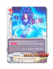 Quiescence of Cassiade - H-EB01/0053 - U (Foil)