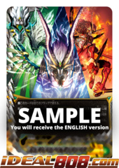 Gargantua Evolution [S-CBT03/0001EN RRR (FOIL)] English