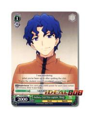 Archery Club Vice-captain, Shinji [FS/S34-E044 C] English Common