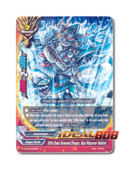 Fifth Omni Armored Dragon, Soul Returner Seikirei [H-BT03/0048EN U] English Foil