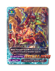 Dragowizard, Burning Wand - BT03/0054EN (U) Uncommon