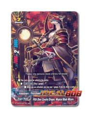 Fifth Omni Cavalry Dragon, Magical Blade Mizaru [H-BT03/0001EN RRR] English Foil