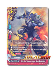 Fifth Omni Armored Dragon, Steel Ball Rindou [H-BT03/0049EN U] English Foil