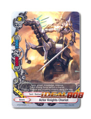 Actor Knights Chariot - BT02/0069EN (U) Uncommon