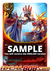 Dragonic Exchange [S-BT05/0051EN C (FOIL)] English