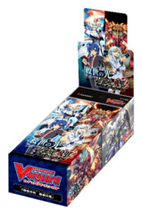 CFV-V-EB06 Light of Salvation, Logic of Destruction (English) Cardfight Vanguard V-Extra Booster Box [12 Packs]