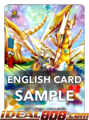 Skyseer Dragon, Cross Astrologia [S-BT01/S002EN SP (FOIL)] English