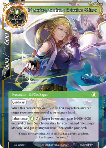 Fiethsing, The Fate Spinning Winds [LEL-025 SR (Textured Foil)] English