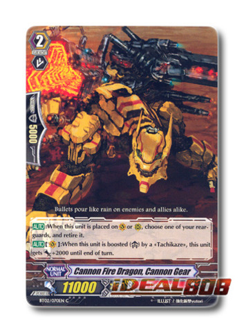 Cannon Fire Dragon Cannon Gear - BT02/070EN - C