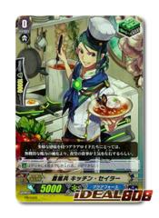 [PR/0428] 蒼嵐兵 キッチン・セイラー (Blue Storm Soldier, Kitchen Sailor) Japanese FOIL