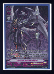 Phantom Blaster Dragon [#180] - V-BT02/SV01EN - SVR [Serial Numbered: No.180]