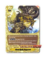 Great Spell, Ragnarok - BT04/0032EN (R) Rare