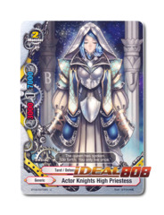 Actor Knights High Priestess - BT02/0070EN (U) Uncommon