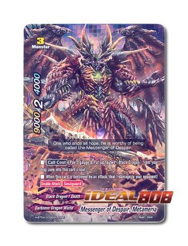 Messenger of Despair, Metameria [H-BT04/0005EN RRR (FOIL)] English
