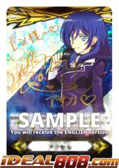 ▽ Imaginary Gift Marker [Accel] Asaka Narumi - V-GM/026EN - SCR (Gold Hot Stamp - Secret Rare) [V-BT02]