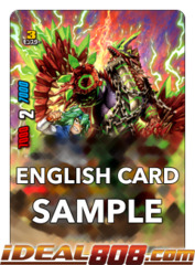Spiral Thunderaxe, King Agito [S-BT01/S003EN SP (FOIL)] English