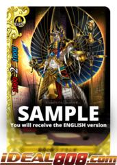 Devotee of the Dead, Alamgar [S-BT05/0054EN C (Regular)] English