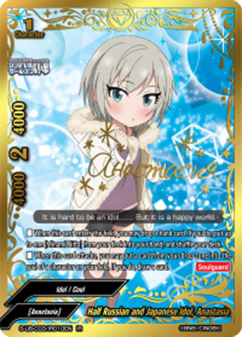 Half Russian and Japanese Idol, Anastasia [S-UB-C03/IR010EN IR (Idol Rare)] English