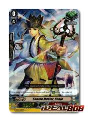 Sanzou Master, Genjo - G-LD02/016EN - RRR