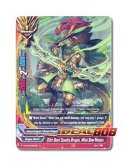 Fifth Omni Cavalry Dragon, Wind Bow Meglax [H-BT03/0052EN U] English Foil