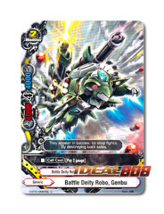 Battle Deity Robo, Genbu [H-BT01/0067EN U] English Uncommon
